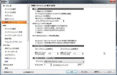 20140713_01JPG.jpg