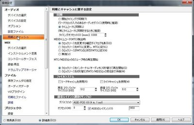 20140713_02JPG.jpg